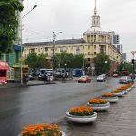 bayi-turlari-ukrayna-dnipro-resim-3
